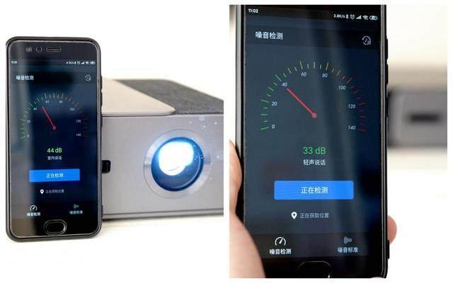 Dangbei F1C Smart Projection