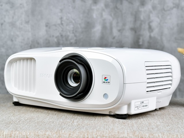 Epson CH-TW7000 Projector