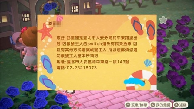 Taipei police use Animal Crossing to help players find a lost Switch