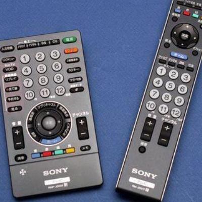 Will the remote control gradually disappear in the future?