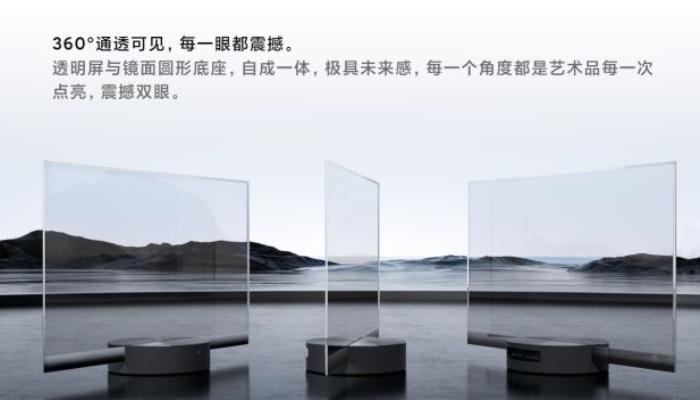 Xiaomi transparent TV