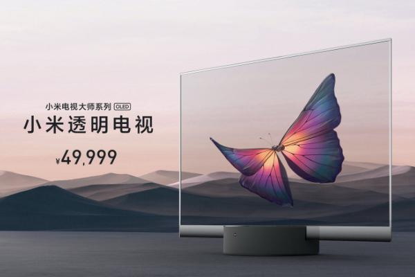 xiaomi-transparent-tv