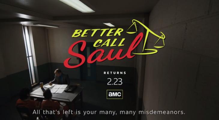 Better Call Saul Season 5.png