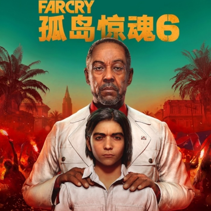 Farcry 6 appeared on the Playstation Hong Kong eshop