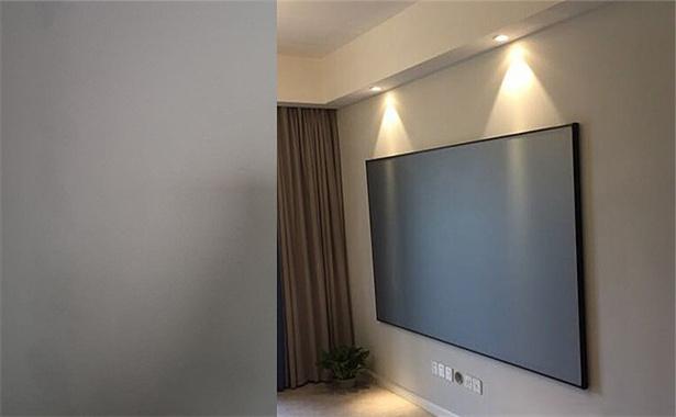 projector screen vs white wall (1).jpeg