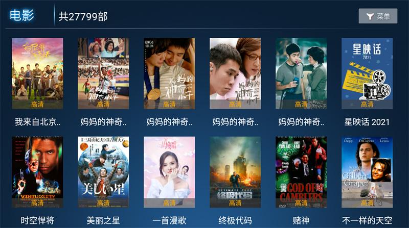 Chengcheng TV